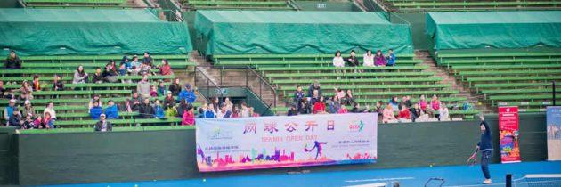 库扬网球公开日,澳洲华人网球圈的大事情